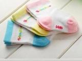 球龙竹纤维丝柔婴儿抗菌袜/学步袜 竹纤维