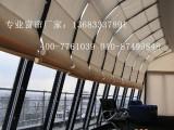 北京定做窗帘厂家