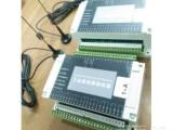 非标遥控器定制 南京帝淮堆取料机无线遥控器技术解读