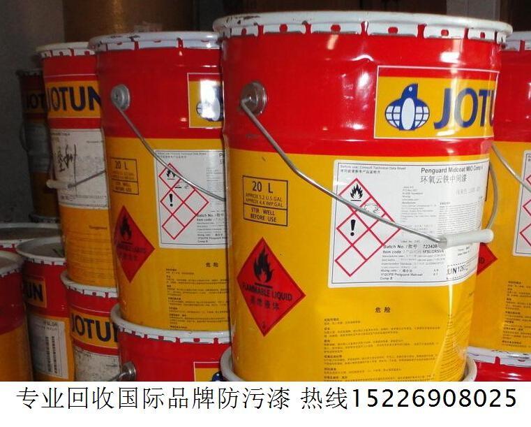 上海哪里回收过期油漆涂料船舶油漆木器漆防腐漆汽车漆金属漆