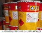 上海回收过期船舶油漆厂家