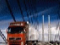 温州到信阳货运专线 搬家货运