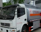 转让 油罐车东风东风多利卡国五5吨油罐车