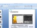 北京次渠马驹桥亦庄长子营采育办公自动化专业培训中心学会为止