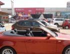 宝马 1系 2011款 120i 2.0 手自一体 双门轿跑车可