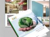 封套印刷/定制设计/企业样本/说明书/彩色宣传单/样本画册/公司