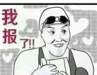 菏泽医师培训 文都医师菏泽市大型公益巡回课曹县站