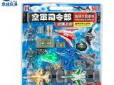 正品思越塑料军事模型玩具8631-1 混批一件起批 儿童益智玩具