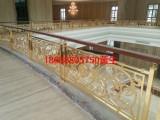 浙江 平台铜楼梯护栏 铜艺定制 铜栏杆 价格 厂家