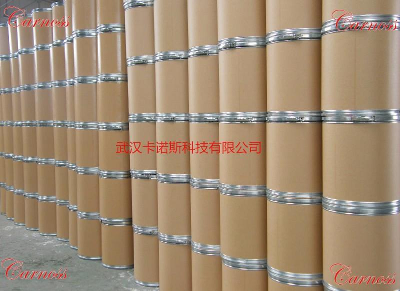 抗氧化剂BHT原料湖北厂家自产自销
