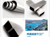 201材質304材質不銹鋼方管