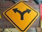 交通标志牌 铝板 铝棒