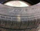 个人处理闲置205/60R16轮胎。