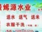 郴州市速洁干洗健康环保,品质生活,可上门接送。