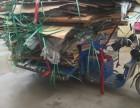 上门收:纸箱.书纸.报纸废铁 各种废品破烂