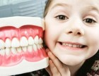 西安海涛口腔医院暑假牙齿矫正大放价