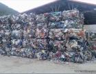杭州市萧山区回收旧铜,铁,铝,线缆,旧塑料,纸板纸箱,各种