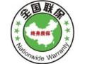 欢迎访问黄山西门子洗衣机官方网站全国售后服务咨询电话您