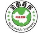 欢迎访问黄山美菱洗衣机官方网站全国售后服务咨询电话您