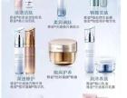 深圳市龙华新区安利雅姿销售热线龙华新区安利产品供应