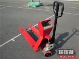 想买优质的电子秤搬运车就来泰兴市瑞拉特_广州电子称搬运车