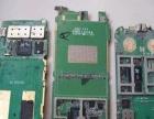 高价废旧手机回收 手机线路板回收 手机芯片IC回收