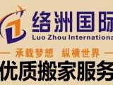 上海宠物托运电话宠物托运公司电话号码是多少