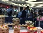 深圳开业乔迁需要茶歇自助餐酒会的配送公司