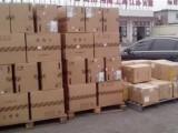 上海圆通快递员 上门取货 打包装 开单 结算一条龙服务