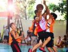重慶元康籃球培訓暑期特惠班全重慶