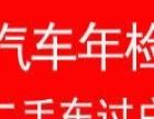 重庆瑞致汽车服务有限公司