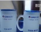 西安杯子印字,广告杯子印字免费设计