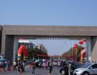 南阳市大专本科远程教育报名来客教育