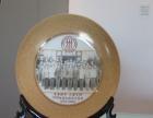 景德镇陶瓷酒瓶定制-陶瓷大花瓶-高档瓷器酒瓶-陶瓷定做-陶瓷