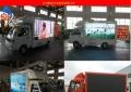 天津市河西区哪有好一点的生产LED广告车 流动舞台