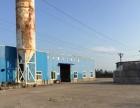 广福镇105国道边 厂房、厂地 18000平米