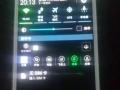 三星NOTE2白色16G型号N7100转让。