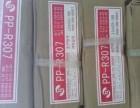 上海电力R507耐热钢焊条
