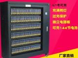 18650电池充电柜厂家5号7号电池充电器厂家深圳蓝电中科