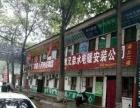 东风大街 渭南市面粉厂 商务中心 100平米