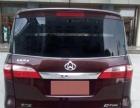 长安 欧力威 2013款 1.2 手动 舒适型面包车的价格轿车的