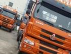 公司长期销售国四柳汽乘龙九成新款厢式货车有手续保险包提档过户
