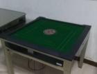 专用棋牌室麻将机