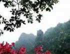 炎黄会盟地 养生西泰山