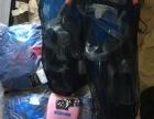 水母服,潜水衣,浮潜必备,全新
