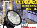 世安照明 LED塔吊灯 500W工地照明 港口码头灯 球场灯