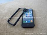 Apple 苹果 Iphone5 防滑边框 手机保护套 tpu