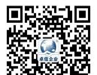 嘉兴注册离岸公司 离岸账户 国内外商标 美金结汇