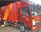 武汉4.2米厢式货车出租,搬家运输送货,随叫随到