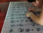 杭州哪里有书画装裱的?